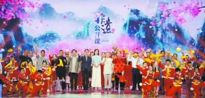 中华优秀传统文化传承发展工程支持项目?#26007;?#36951;公开课》生动开讲—— 品味中国非遗 领略东方智慧